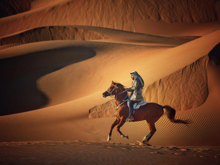 "Amani Alqahtani ""Knight""- FIAP HM"